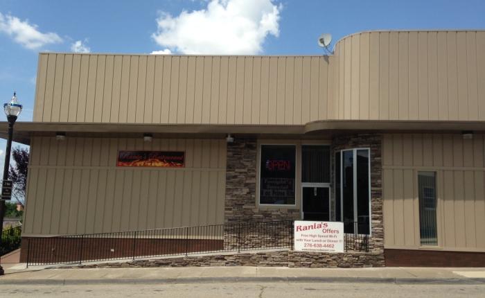 Rania S Restaurant Bar Grill Martinsville Va